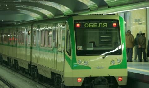 metro - 13