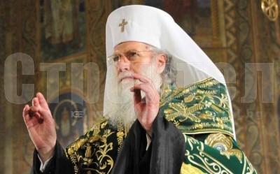 Неофит - български патриарх