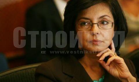 Меглена Кунева 101