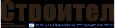 Строител