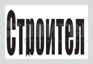 vestnikstroitel_bg