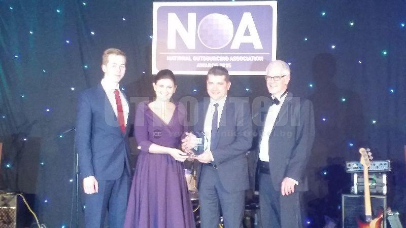 NOA_Awards_Winner_2015_Bulgaria