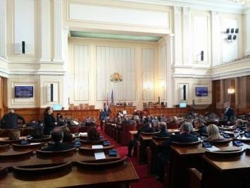Народно събрание парламент parliament