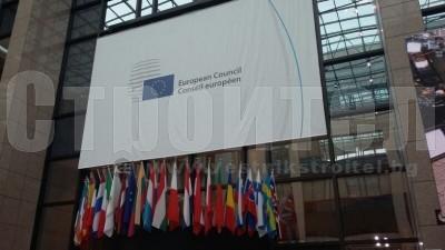 Европейски съвет ES cons
